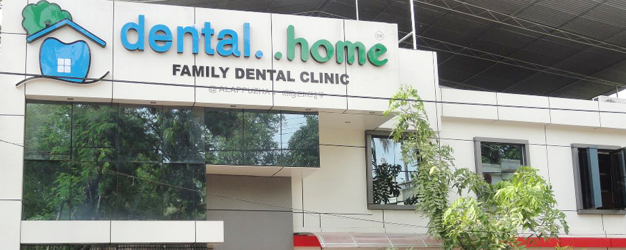dental home